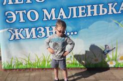 Лето - это маленькая жизнь...  детский лагерь «Дружных» 25.08.2019